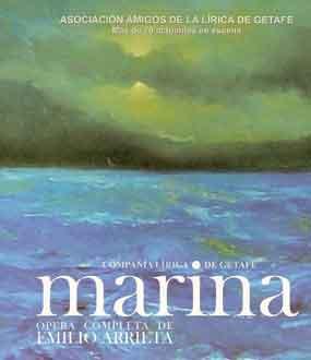 marina2007
